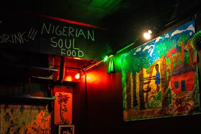 ガチなナイジェリア料理を食べられるディープな料理店「エソギエ(esogie)」 → ウマさと興味深さで最高にブチ上がって常連化待ったなしだった