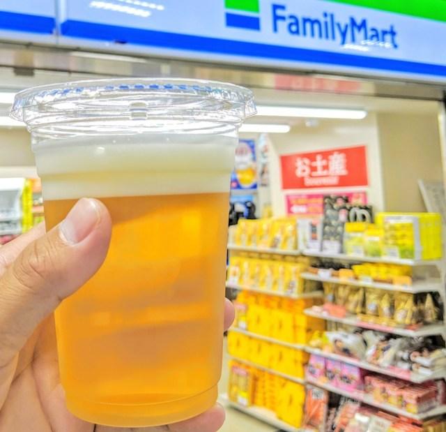 小倉駅のファミマで「生ビール」の販売が始まったってよ! 最高なんだけど○○はいらないかもな!