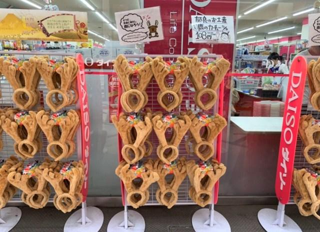 【お茶目】奈良のダイソーで手に入れた「鹿の角」カチューシャをよく見ると…〇〇〇〇の角だった件について