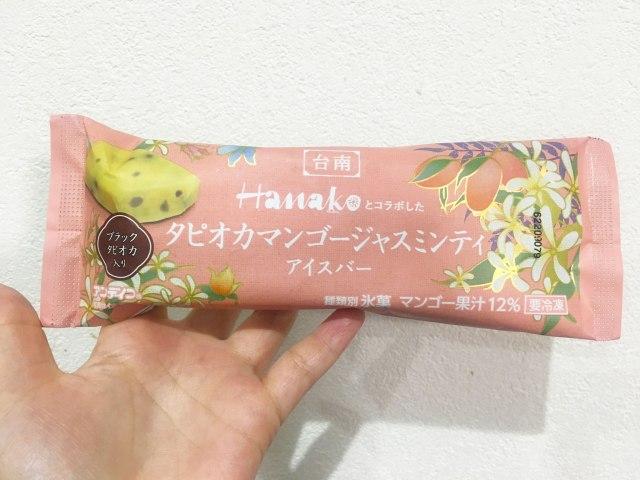 """【ファミマ】Hanako監修の台湾風アイスがもはや """"濃厚マンゴーソース"""" ! 牛乳に溶かすとウマかった → 爽やかマンゴーミルクタピオカに"""