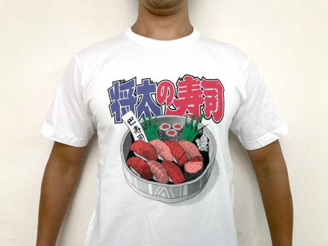 【悲報】ユニクロ「将太の寿司Tシャツ」がUT史上最悪のダサさ → しかも1枚じゃない、2枚とも絶望的にダサい