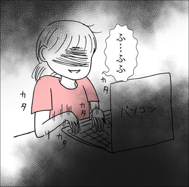 【漫画】「出会い系で稼いでたら彼にバレた話」が完全に修羅場でしかない → 予想外のさらなる修羅場とは?