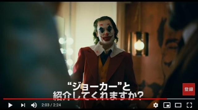 【傑作の予感】映画「ジョーカー」最新予告解禁 / 劇場に行く前に知っておくべきたった1つのこと