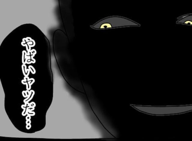 【怪談漫画】「本当にあったちょっと怖い話」が作り込まれていないリアルな怖さ