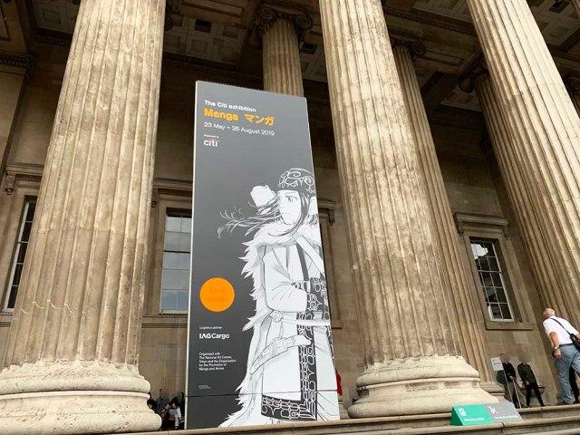 【独占取材】大英博物館マンガ展の象徴に『ゴールデンカムイ』のアシリパさんが選ばれた6つの理由 / イギリスに行って聞いてきた!