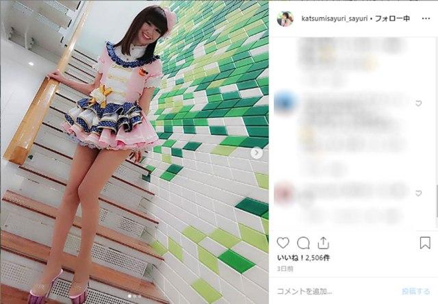 【驚愕】吉本女芸人(50)『ラブライブ!』のコスプレ姿がヤヴァイ