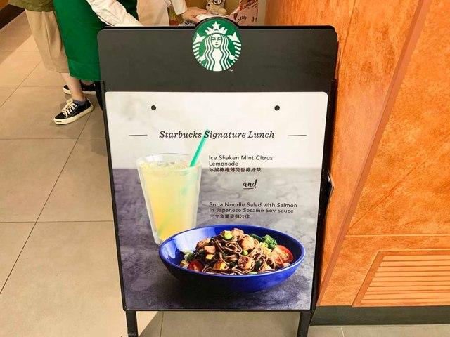 【混乱】香港のスターバックスで「謎のそば」が販売されてたので食べてみた結果…… / 立ち食いそば放浪記:第175回