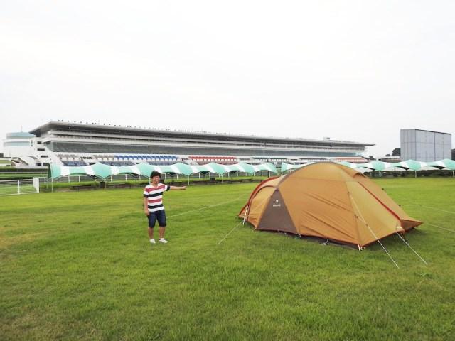 ゆ、夢じゃないのか!? まさか競馬場でキャンプができるなんて…! → してきた٩( ᐛ )و