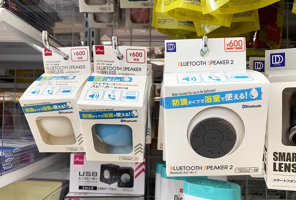 100均検証】浴室でも使える防滴「Bluetoothスピーカー」の新作 ...