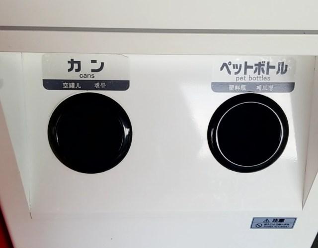 【素朴な疑問】自販機横の「空き容器入れ」はなぜ投入口だけ分別されているの? 各飲料メーカーに聞いてみた