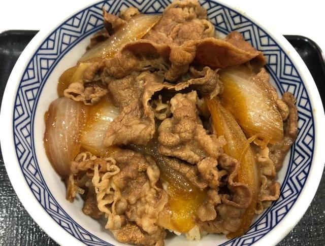 【衝撃】吉野家で社歴30年以上の社員が最後に行き着く「ツウな牛丼の食べ方」を試してみた / シンプルながらマジうまし!