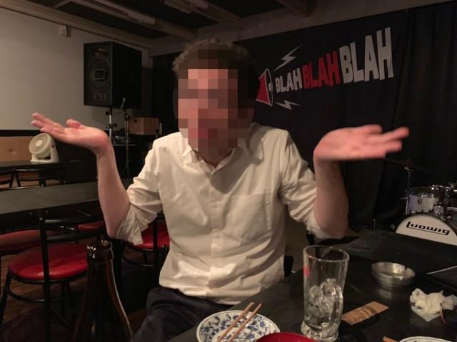 【なぜ?】アメリカ人が日本の本屋にブチキレ! その理由がおっしゃる通りすぎた