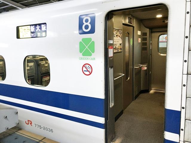 【衝撃】生まれて初めて新幹線の「グリーン車」に乗ってみた結果 → 最終的に己の無力さを知った
