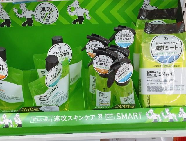 【なぜ!?】セブンで販売している男性スキンケア商品の英文が関西弁!! その理由を花王に尋ねたら、なんかグッと来た……