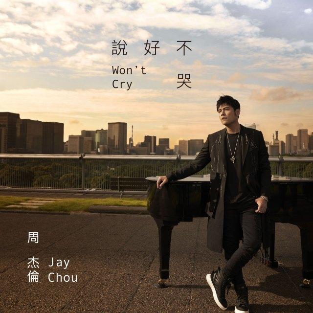 【断言】今後、以下の場所に中国・台湾人の観光客が増加します「谷中銀座」「赤羽橋」「タワービュー通り」「毎日新聞社ビル」→ その理由