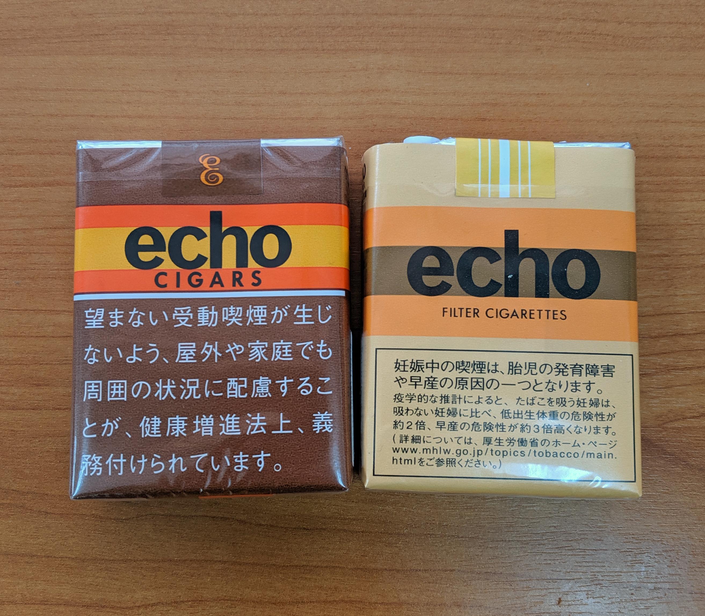 エコー 値段 タバコ