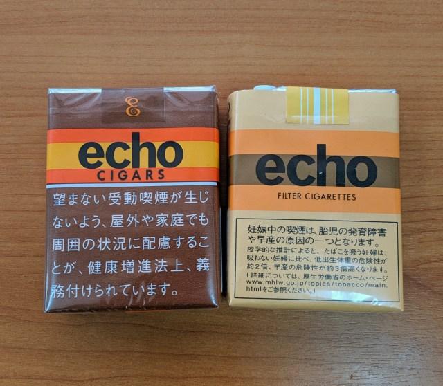 【たばこニュース】新・旧エコーを吸い比べてみた!