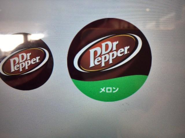 【限定】『ドクターペッパー メロン味』がウマすぎた / 見た目もちょっぴりグリーンでめっちゃメロン! 飲める場所はココだ!!