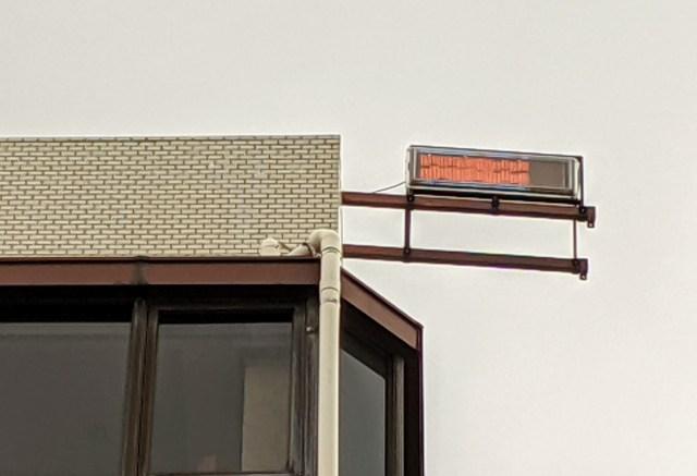 【天空】看板の設置場所をおそろしくミスったレストランに行ってきた / ちなみに「焼きカレー」はグランプリ受賞