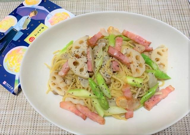 【漫画飯】残り物の「スープ」を使って作る『ワンポット味噌クリームパスタ』がラクチン! しかもフライパンひとつで出来るぞ~!!