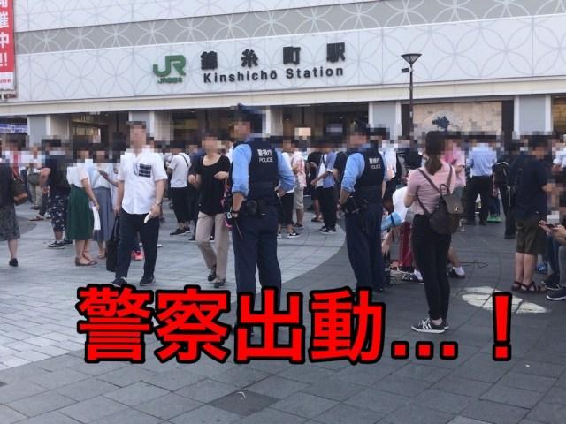 ポケモンGOの聖地に警察出動! コミュニティ・デイを錦糸町でやったらヤバいことになった体験談
