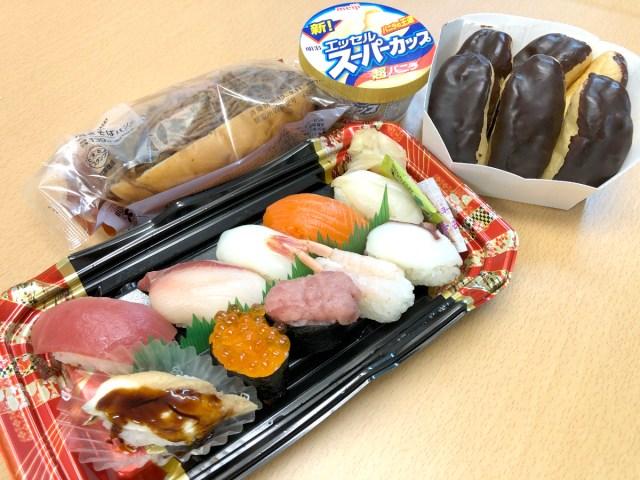 【検証】「寿司をひっくり返して食べると美味しい」は本当か? 試してみたら注意点も…