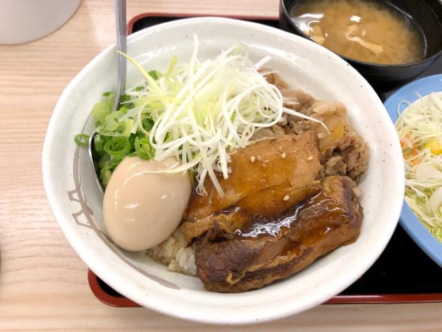【おとこ殺し】松屋の沖縄ラフテー風『牛と味玉の豚角煮丼』の「どうせお前らこういうのが好きなんやろ?」感がスゴイ