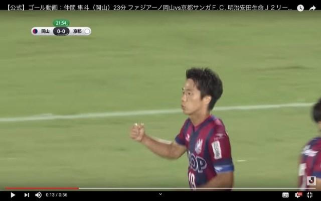 えっ、えっ、えっ!? 絶対に3回驚くゴールがJ2「ファジアーノ岡山 vs 京都サンガ」で生まれたと話題
