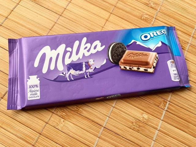 【コラム】イギリスのスーパーで1ポンド(約130円)で売ってたチョコ『ミルカ』が激ウマすぎた! ゴディバの代わりに置いてほしいレベル