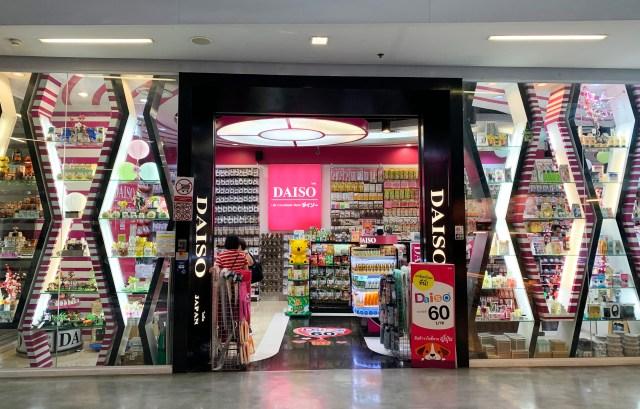 【100均検証】タイのダイソーに行ってみた! 日本では見たことのないオリジナル商品も多数発見!!