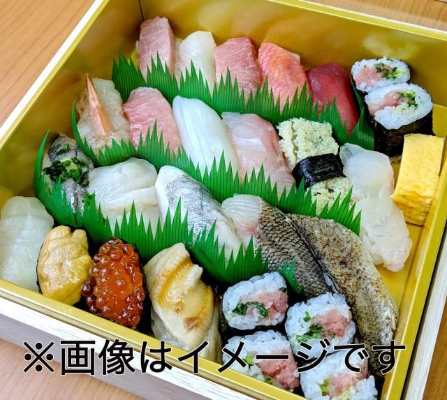 【粋】銀座にある寿司屋の店主から「マズい店と書いてくれ」 と言われたことが忘れられない