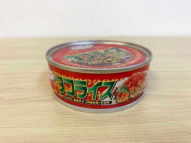 【缶詰マニア】「タコライスの缶詰」を発見! 肉はともかくご飯とかチーズどうなってんの? ドキドキしながら開けてみたら……