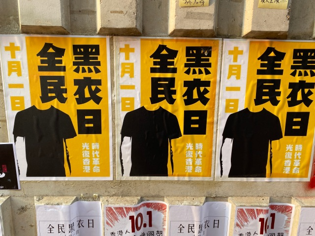 【世間知らずは命に関わる】香港までiPhoneを買いに行ったら大混乱でそれどころじゃなかった Byクーロン黒沢