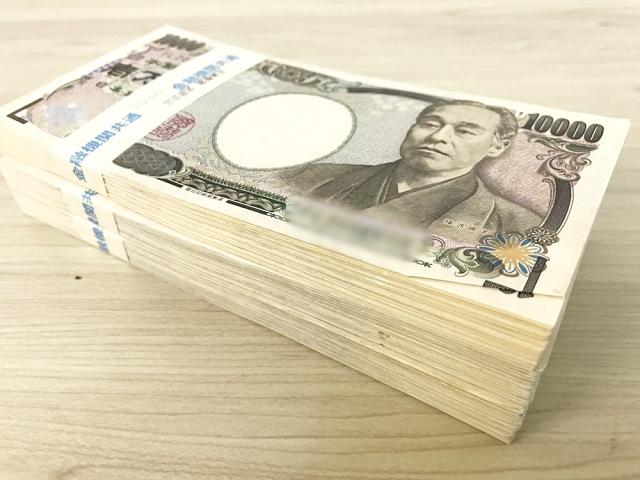 【鬼畜】ローソン銀行「現金1億円キャンペーン」のハードル高すぎ問題