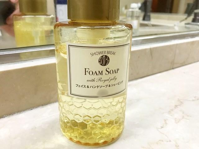 【どう思う?】ホテルの大浴場における「洗顔フォーム」のポジションにモヤモヤが止まらない話