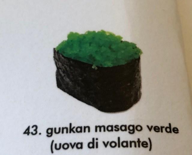 イタリアの日本料理店で『緑色の寿司』を食べながら感じた「猛烈な中華の風」について