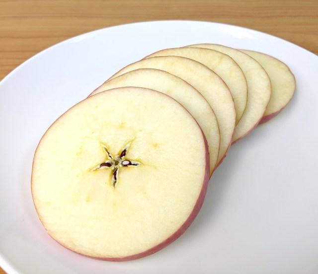 【新食感】りんごのまったく新しい食べ方「スターカット」が斬新すぎる! そのやり方はコレだッ!!
