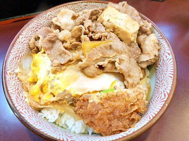 【確信】かつやの『牛丼カツ丼』には何が足りなかったのか? 答えは新宿の老舗「たつ屋」の『かつ牛丼』を食べれば分かる!