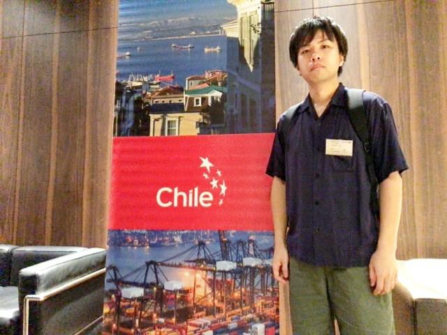 【ガチ】チリ大使館に正式に招かれてみた