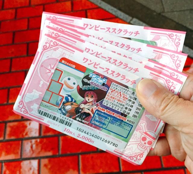 初めてスクラッチくじを1万円分買ってみた! 当たらないのに買い続ける人に捧ぐエレジー(哀歌)