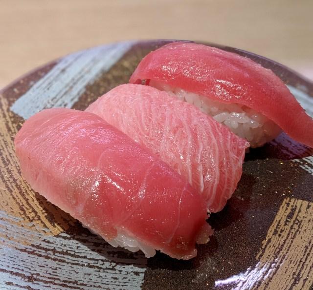 """松屋の """"注文型回転寿司"""" 店 「すし松」に行ったら、寿司が回ってなくてビックリした! 東京・西荻窪"""