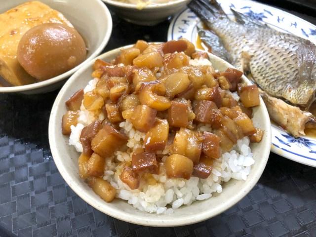 【台湾マスター直伝】台北2大ルーロー飯店の1つ「今大魯肉飯」が最高 & 最高