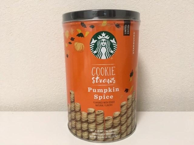 【スタバ】秋限定の『クッキーストロー パンプキンスパイス』を思わずジャケ買い! 美味しい&キュートな缶はグッズ好きならマストバイ / 買える場所はココだよ