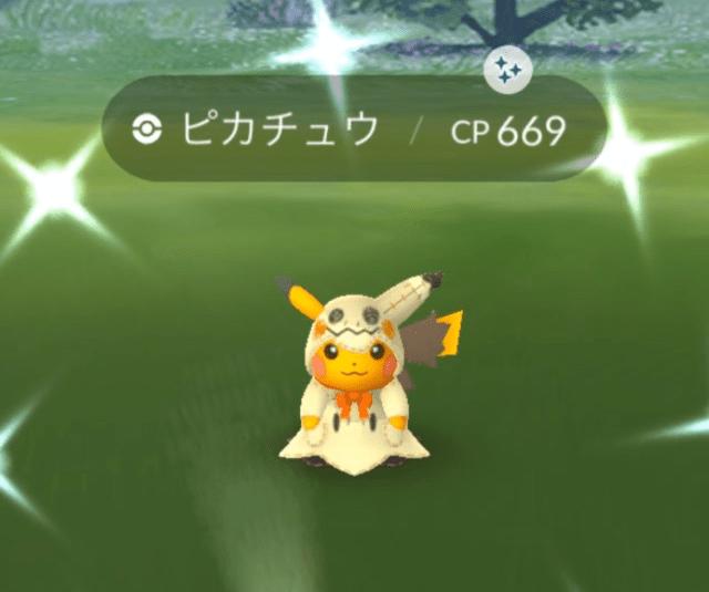 【ポケモンGO】ハロウィンイベント開幕! いま狙いたい色違いポケモンはコレだ!!