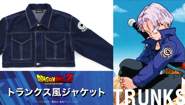 【衝撃】ドラゴンボール「トランクス」着用モデルのジャケットが発売決定 → 再現度が高すぎて異様なフォルムと化してしまう