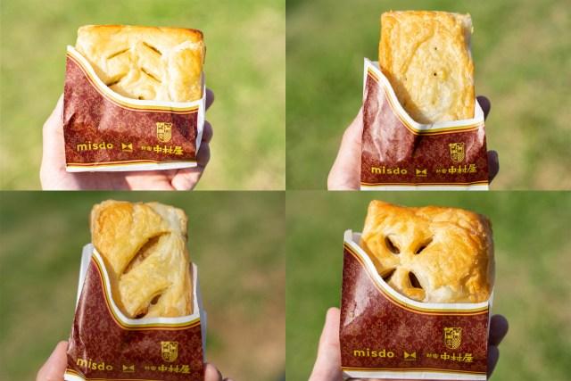 【正解】ミスドと新宿中村屋がコラボ「THE グルメパイ」全4種類を食べてみた