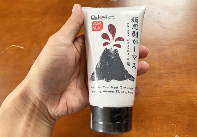 【100均検証】タイのダイソーで買った「超高品質 ダイソー火山泥 顔面剥がしマスク」を使ってみたら、いろいろとスゴかった
