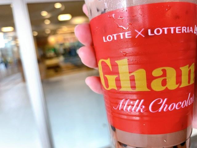 ロッテリア『タピオカガーナアイスチョコレート』は濃厚チョコ&とろとろタピオカの一体感が激ヤバ!