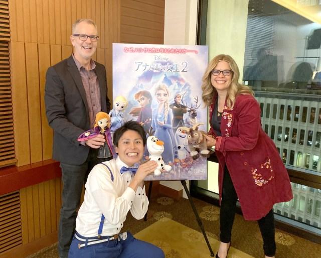 【ガチ実話】「ディズニーマニア」と「アナと雪の女王2の監督」が出会ったら奇跡が起きた話