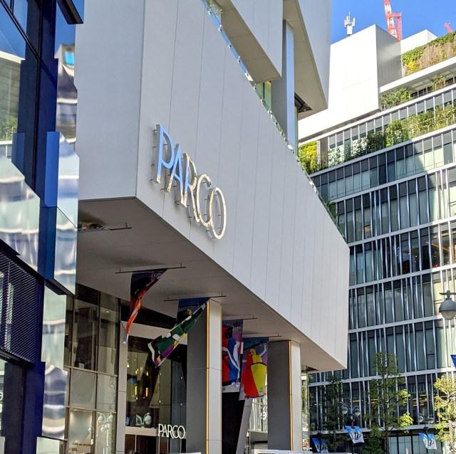 11/22にリニューアルオープンする『渋谷パルコ』の地下街「カオスキッチン」が最高すぎる! さすがパルコだっ!!